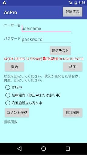 AcProuff08u30a2u30afu30d7u30eduff09 1.1 Windows u7528 2