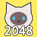 냥2048 - 고양이 모으기