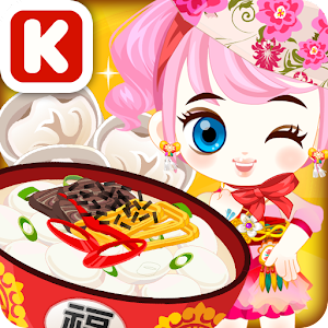 Chef Judy: Rice Cake Soup for PC and MAC