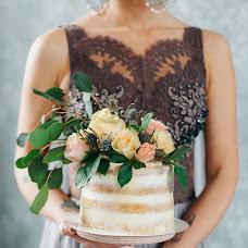 Wedding photographer Yulya Maslova (maslovayulya). Photo of 21.04.2017