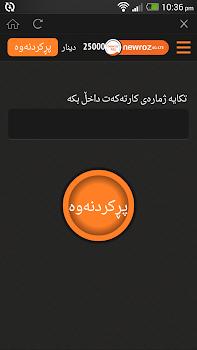 Newroz 4G LTE