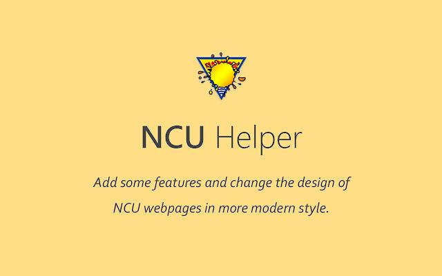 NCU Helper