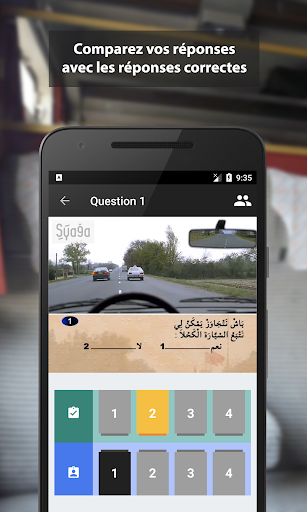 Sya9a Maroc 1.51 Screenshots 4