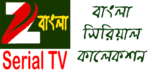 Zee bangla: Live TV Serial app (apk) free download for Android/PC