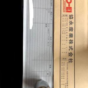インプレッサ WRX GDA H14年式のカスタム事例画像 モンスター昴さんの2018年11月09日12:21の投稿