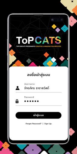 UTCC ToPCATS screenshot 2