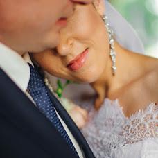 Wedding photographer Tatyana Khokhlova (tatyanakhokhlova). Photo of 14.09.2016