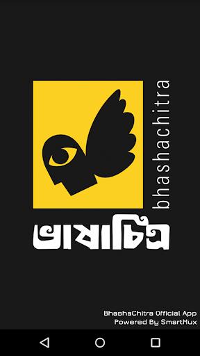 Bhashachitra