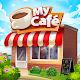 المقهى: لعبة مطعم
