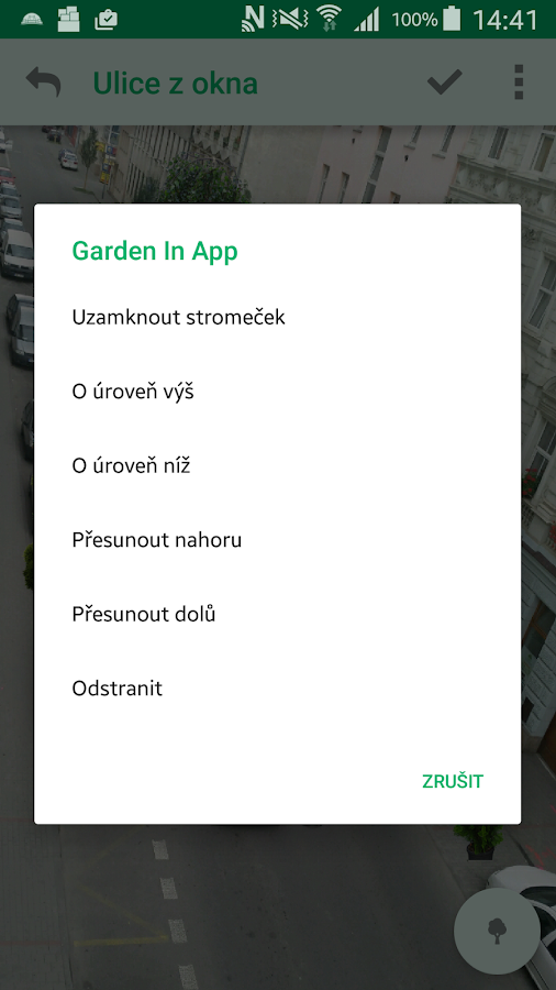 Garden In App- screenshot