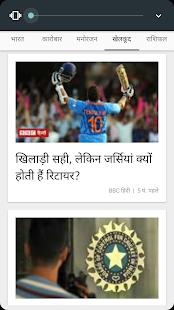 हिन्दी समाचार Hindi News - náhled