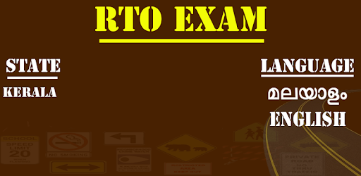 RTO Exam in Malayalam(Kerala) - Apps on Google Play