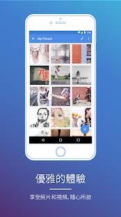 照片保險箱-私密圖庫(加密隱藏圖片,隱藏視頻,隱藏文檔) Screenshot