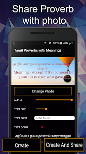 Tamil Proverbs with Meanings - náhled