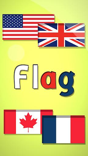 ปริศนา ธงชาติ