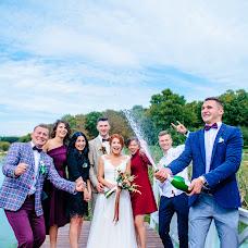 Wedding photographer Olga Rakivskaya (rakivska). Photo of 26.03.2018