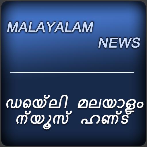 Daily Malayalam News Hunt