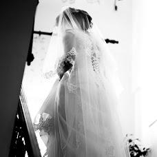 Wedding photographer Bogdan Volinschi (BogdanV). Photo of 09.05.2018