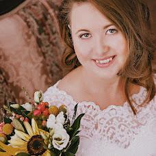Wedding photographer Anastasiya Leskina (RakelMeller). Photo of 15.08.2015