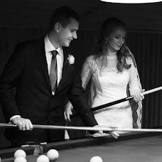 Wedding photographer Marina Petrenko (Pietrenko). Photo of 13.09.2017