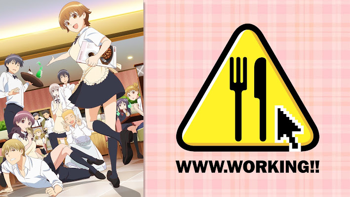WWW.www+working!! 全話アニメ無料動画まとめ
