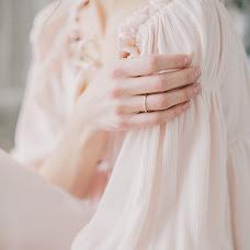 Svatební fotograf Sofya Sivolap (sivolap). Fotografie z 29.03.2018
