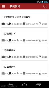 Moodle Mobile for NCKU - 螢幕擷取畫面縮圖