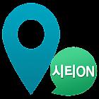 시티맵-맛집,여행,숙박,캠핑,주변정보 icon