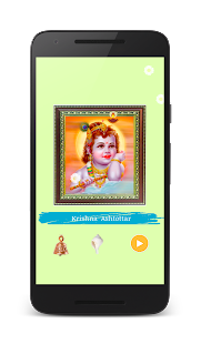 Lord Krishna Ashtakam - náhled