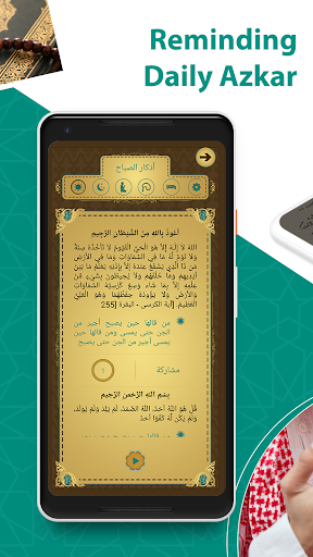 Prayer Now | Azan Prayer Time & Muslim Azkar 6.2.6 screenshots 5