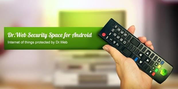Dr.Web Imagen do Aplicativo