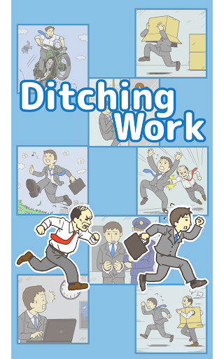 Ditching Worku3000-room escape game 2.9.12 screenshots 7