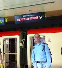 Photo: Waiting to board Narita Express train to Shinjuku.