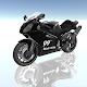 오토바이 운전 및 실제 교통 게임 시뮬레이터