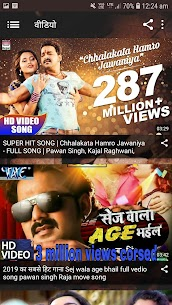 Bhojpuri Video, Gana, Comedy, Song   South Indian 1.00p APK + MOD (Unlocked) 3