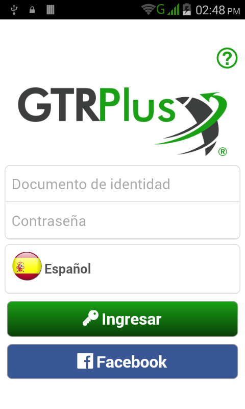 GTRPlus®- screenshot
