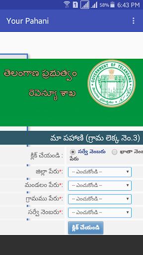 Telangana Land Records by RAZA1001 (Google Play, United