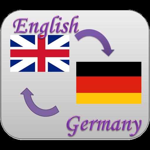 English-Germany Translator