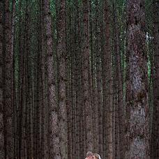 Wedding photographer Dory Chamoun (nfocusbydory). Photo of 12.09.2016