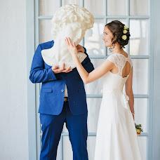 Wedding photographer Darya Pochekunina (dariaph). Photo of 04.04.2018