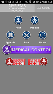 NYS EMS Collaborative Protocol- screenshot thumbnail