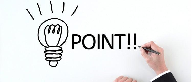 政策金融公庫運転資金POINT