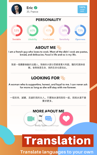 TrulyChinese - Chinese Dating App  Wallpaper 14