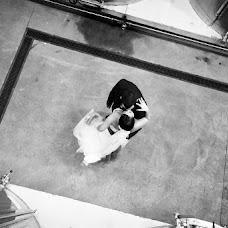 Wedding photographer Miranda y Trubint (mirandaytrubint). Photo of 27.04.2015