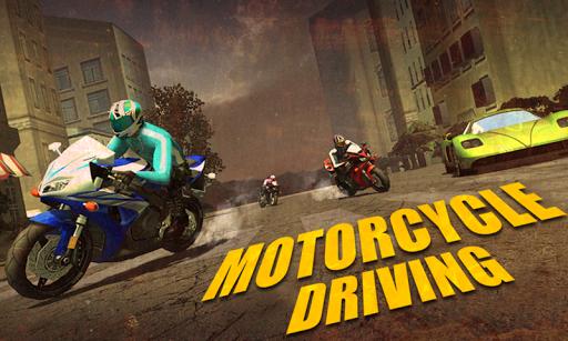賽車遊戲必備免費app推薦 オートバイの運転線上免付費app下載 3C達人阿輝的APP