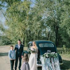 Wedding photographer Galina Klepcova (Kleptsova). Photo of 27.11.2016