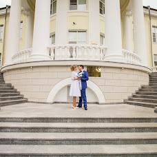 Wedding photographer Elena Eremeeva (elenaeremeeva). Photo of 25.09.2018