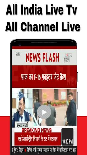 All India Live TV 1.5 screenshots 4