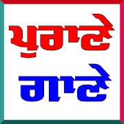 Punjabi Old Songs - Punjabi Music Videos