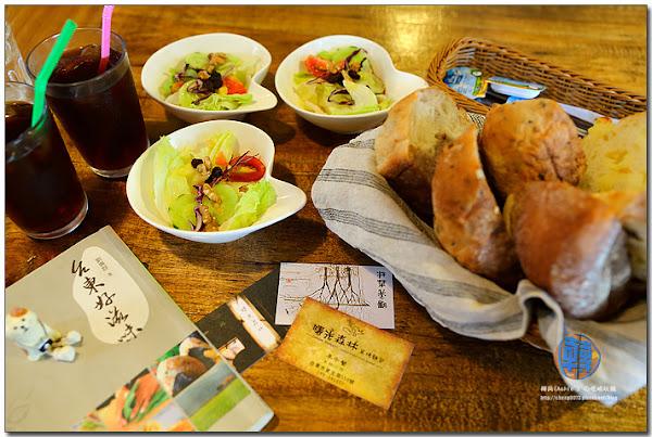 美食『台東市』天然酵母與老麵製作的窯烤麵包早午餐,值得特地來品嚐曙光森林~